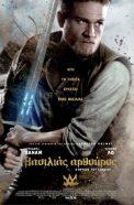 king-arthur-000-gr-poster_122x186_acf_cropped